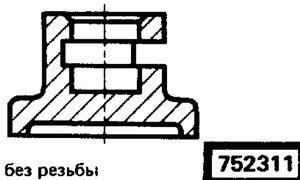 Код классификатора ЕСКД 752311