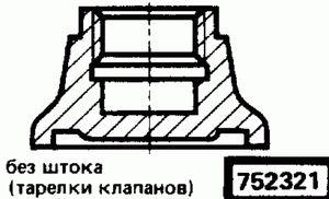 Код классификатора ЕСКД 752321