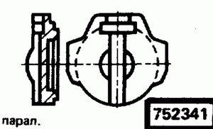 Код классификатора ЕСКД 752341