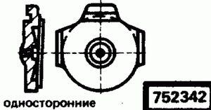 Код классификатора ЕСКД 752342