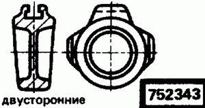 Код классификатора ЕСКД 752343