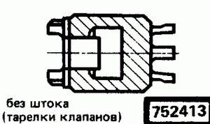 Код классификатора ЕСКД 752413
