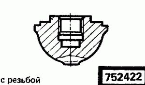 Код классификатора ЕСКД 752422