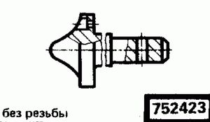 Код классификатора ЕСКД 752423