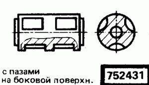 Код классификатора ЕСКД 752431