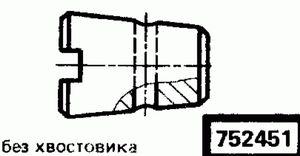 Код классификатора ЕСКД 752451