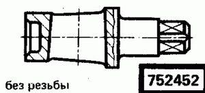 Код классификатора ЕСКД 752452