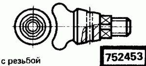 Код классификатора ЕСКД 752453
