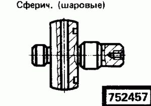Код классификатора ЕСКД 752457