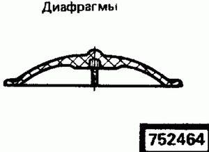Код классификатора ЕСКД 752464