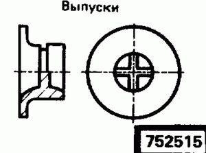 Код классификатора ЕСКД 752515