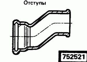 Код классификатора ЕСКД 752521