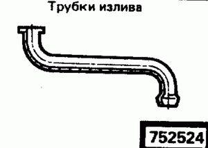 Код классификатора ЕСКД 752524
