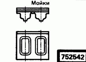 Код классификатора ЕСКД 752542