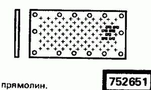 Код классификатора ЕСКД 752651
