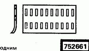 Код классификатора ЕСКД 752661