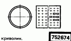 Код классификатора ЕСКД 752674
