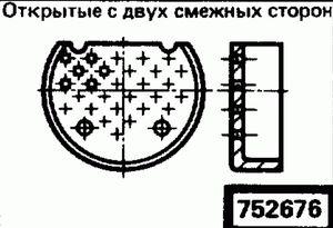 Код классификатора ЕСКД 752676