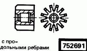 Код классификатора ЕСКД 752691