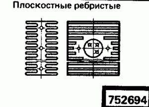 Код классификатора ЕСКД 752694