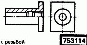 Код классификатора ЕСКД 753114