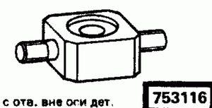 Код классификатора ЕСКД 753116