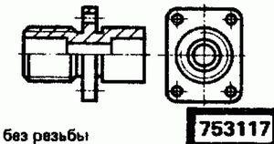 Код классификатора ЕСКД 753117