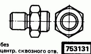 Код классификатора ЕСКД 753131
