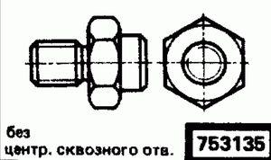 Код классификатора ЕСКД 753135