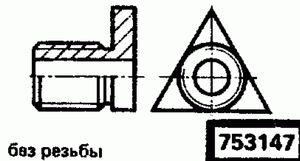 Код классификатора ЕСКД 753147