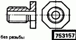 Код классификатора ЕСКД 753157