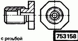 Код классификатора ЕСКД 753158