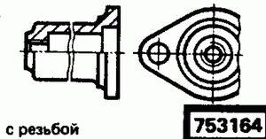Код классификатора ЕСКД 753164