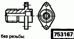 Код классификатора ЕСКД 753167