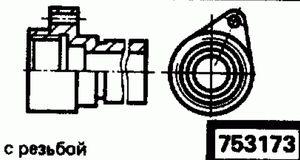 Код классификатора ЕСКД 753173
