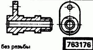 Код классификатора ЕСКД 753176