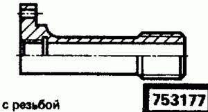 Код классификатора ЕСКД 753177