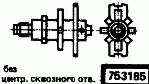 Код классификатора ЕСКД 753185