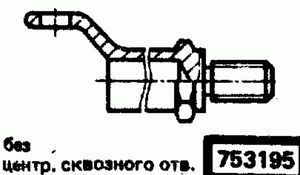 Код классификатора ЕСКД 753195
