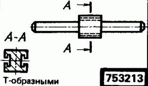Код классификатора ЕСКД 753213