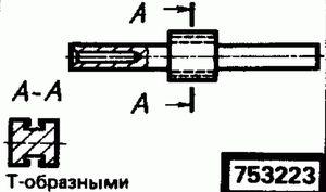 Код классификатора ЕСКД 753223
