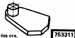 Код классификатора ЕСКД 753311