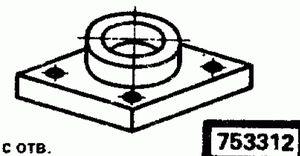 Код классификатора ЕСКД 753312