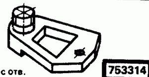 Код классификатора ЕСКД 753314