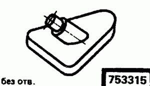 Код классификатора ЕСКД 753315