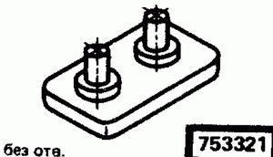 Код классификатора ЕСКД 753321