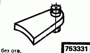 Код классификатора ЕСКД 753331