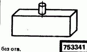 Код классификатора ЕСКД 753341