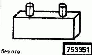 Код классификатора ЕСКД 753351