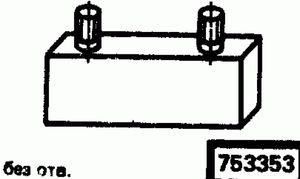 Код классификатора ЕСКД 753353